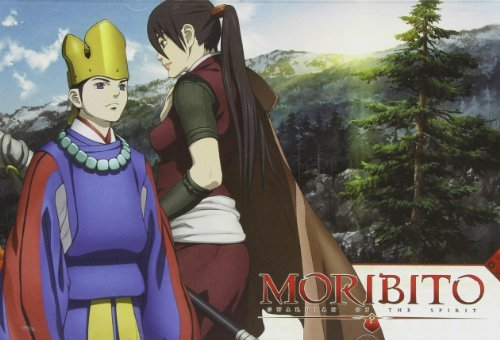 Vol. 8 Moribito Guardian Of The Spiri Jpn Lng Eng Dub Sub Nr