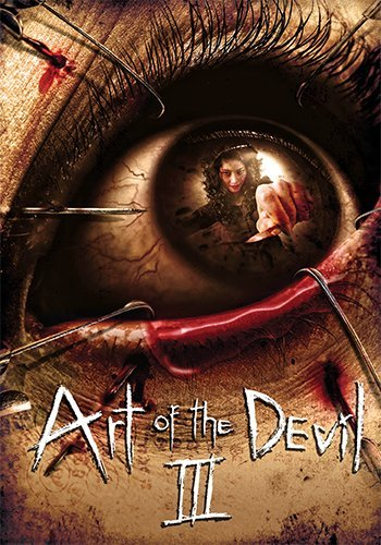 Art Of The Devil 3 Art Of The Devil 3 Jpn Lng Eng Dub Sub Nr