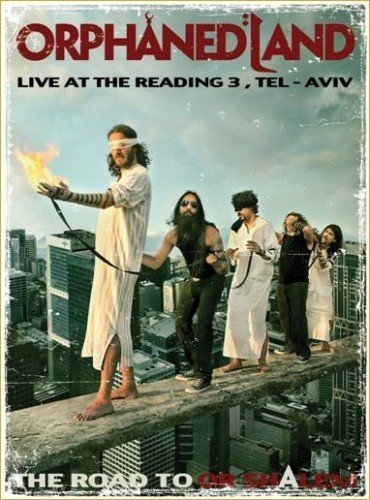 Orphaned Land Road To Or Shalem 2 DVD