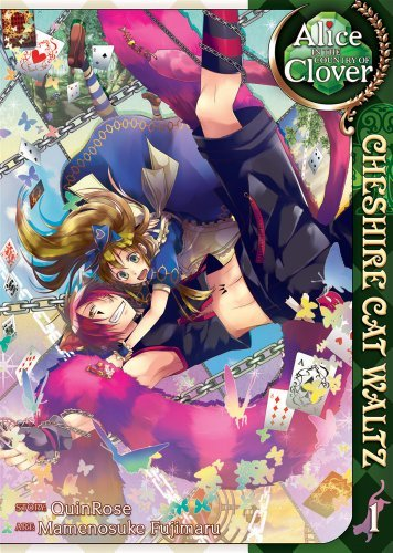 Quinrose Alice In The Country Of Clover Cheshire Cat Waltz Volume 1