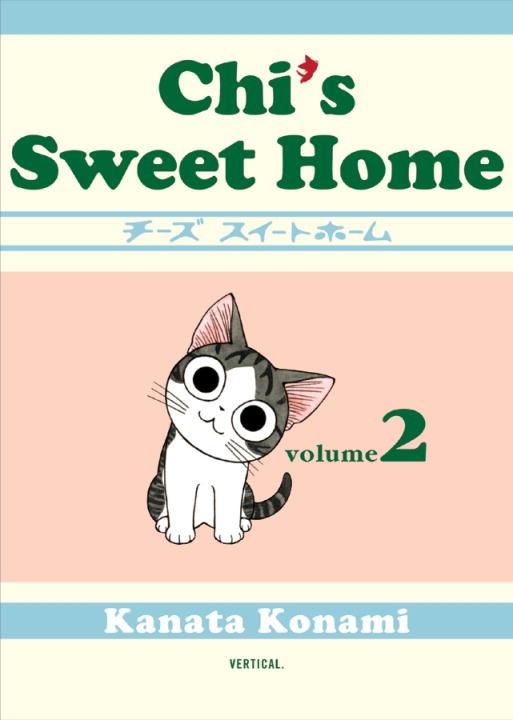 Kanata Konami Chi's Sweet Home Volume 2
