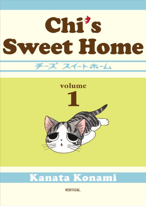 Konami Kanata Chi's Sweet Home Volume 1