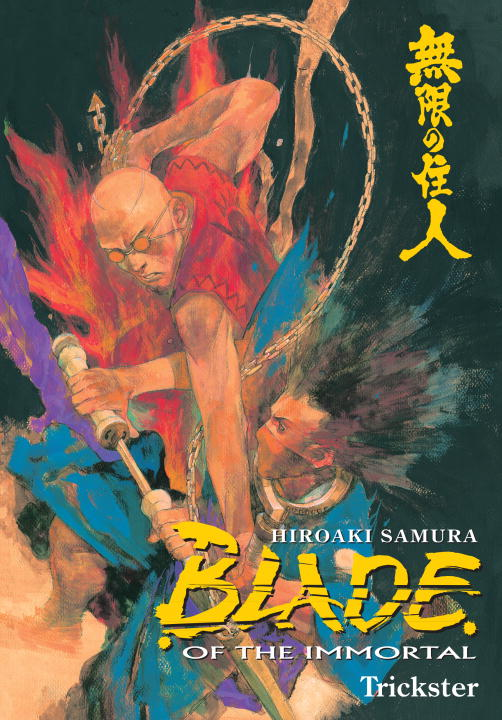 Hiroaki Samura Blade Of The Immortal Volume 15 Trickster