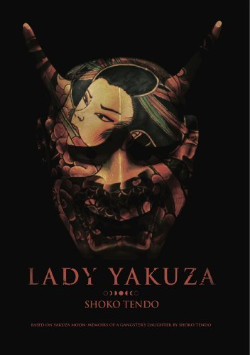 Lady Yakuza Double Feature Lady Yakuza Double Feature Ws Nr