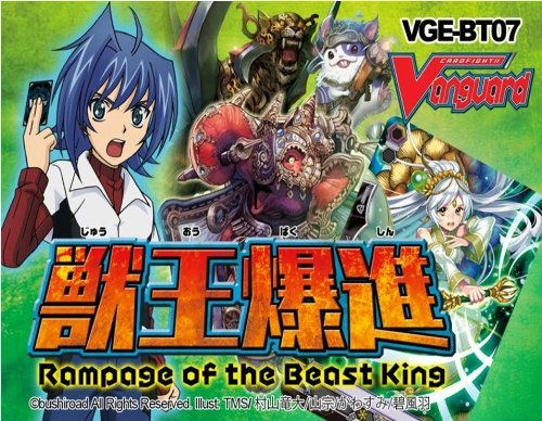 Cardfight Vanguard Cards Rampage Of The Beastking Booster Pack