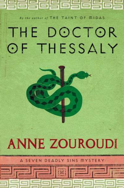 Anne Zouroudi The Doctor Of Thessaly