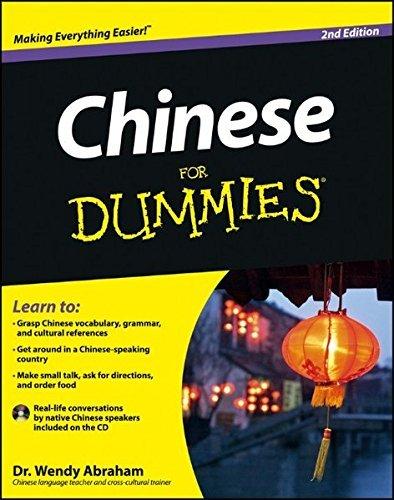 Wendy Abraham Chinese For Dummies [with CD (audio)] 0002 Edition;