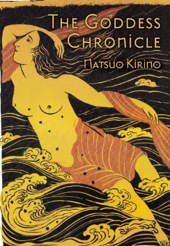 Natsuo Kirino The Goddess Chronicle