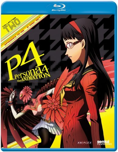 Persona 4 Collection 2 Persona 4 Blu Ray Jpn Lng Nr 2 Br
