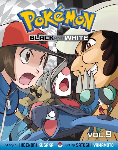 Hidenori Kusaka Pokemon Black And White Volume 9 Special