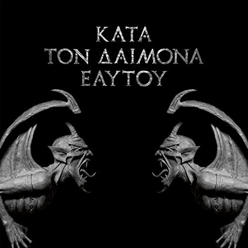 Rotting Christ Kata Ton Daimona Eaytoy (do Wh