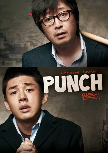 Punch Two Disc Special Edition Punch Two Disc Special Edition Nr 2 DVD