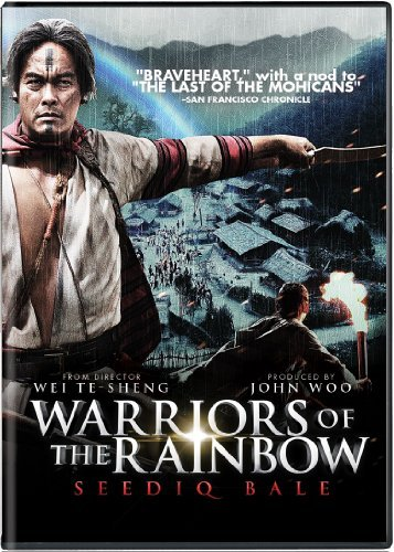 Warriors Of The Rainbow Seediq Bale Ando Haruta Kawahara Abo Lng