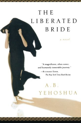 A. B. Yehoshua The Liberated Bride