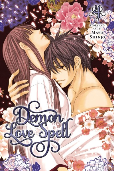 Mayu Shinjo Demon Love Spell Volume 4
