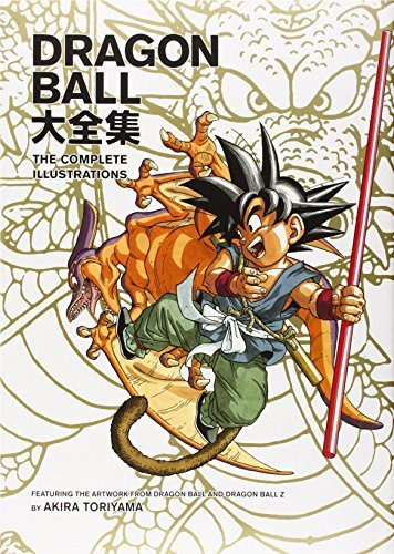 Akira Toriyama Dragon Ball The Complete Illustrations