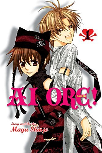Mayu Shinjo Ai Ore! Volume 1 Love Me!