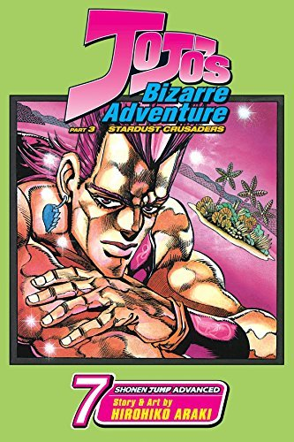 Hirohiko Araki Jojo's Bizarre Adventure Part 3 Volume 7 Stardust Crusaders