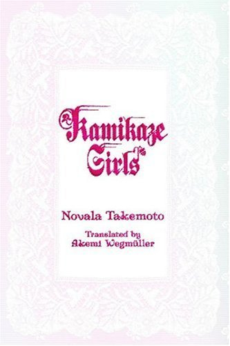 Novala Takemoto Kamikaze Girls