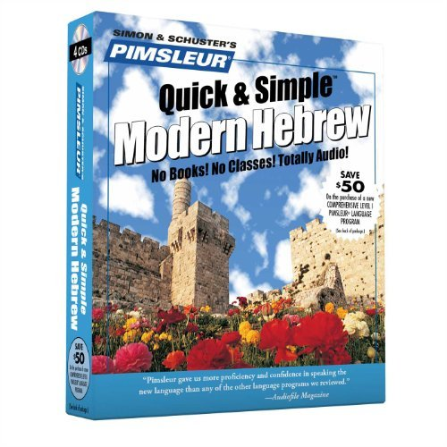 Pimsleur Pimsleur Hebrew Quick & Simple Course Level 1 Le Learn To Speak And Understand Hebrew With Pimsleu Abridged