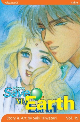 Saki Hiwatari Please Save My Earth Volume 19