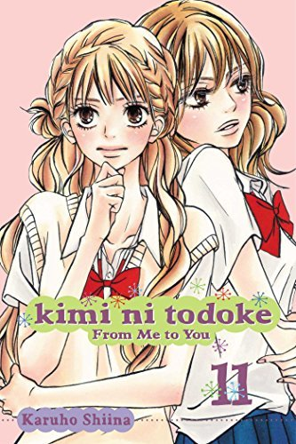 Karuho Shiina Kimi Ni Todoke From Me To You Volume 11