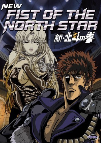 Complete Collection New Fist Of The North Star Jpn Lng Eng Sub Nr