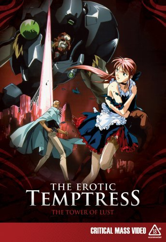 Tower Of Lust Erotic Temptress Ao