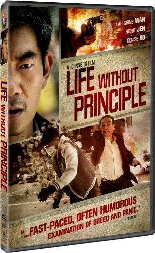 Life Without Principle Ren Lau Nr