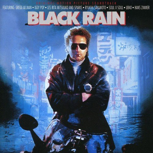 Black Rain Soundtrack Import Eu