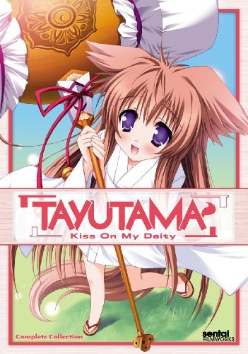 Tayutama Kiss On My Deity Com Tayutama Kiss On My Deity Nr 2 DVD
