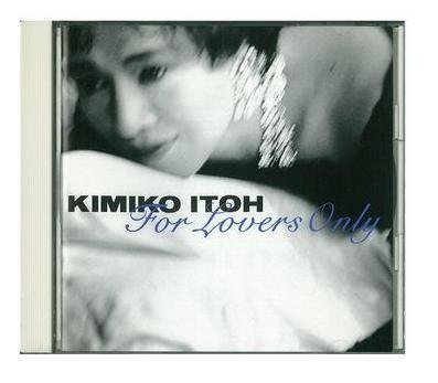 Kimiko Itoh For Lovers Only