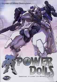 Power Dolls Domplete Collection Clr Jpn Lng Eng Dub Sub Nr
