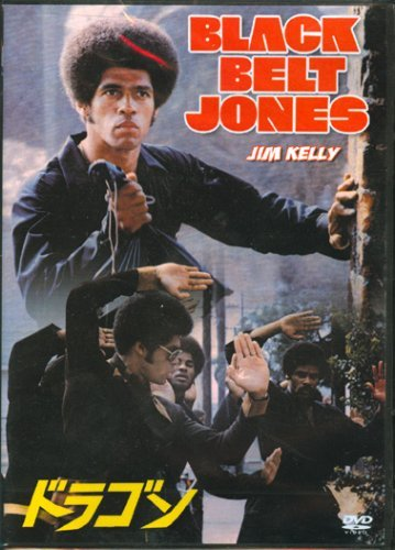 Black Belt Jones Black Belt Jones