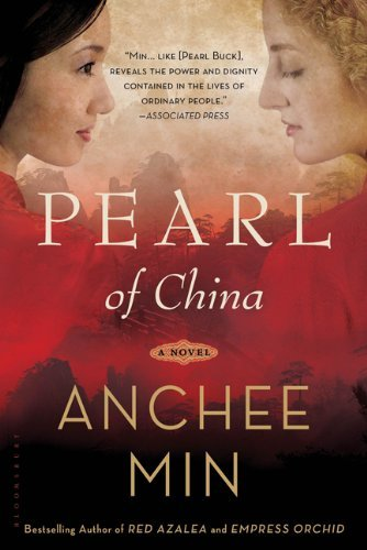 Anchee Min Pearl Of China