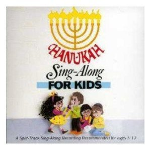 Various Hanukah Sing Along For Kids