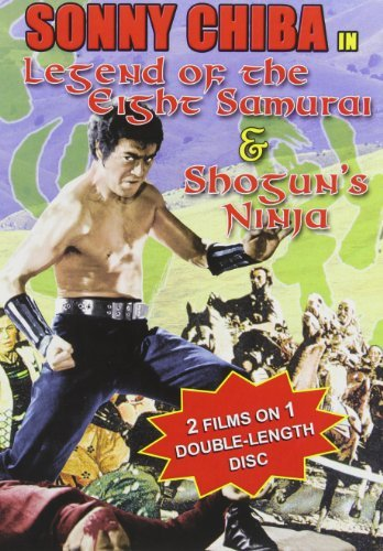 Legend Of The Eight Samurai Sh Chiba Sonny Clr R 2 On 1