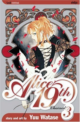 Yuu Watase Alice 19th Vol. 3 Chained