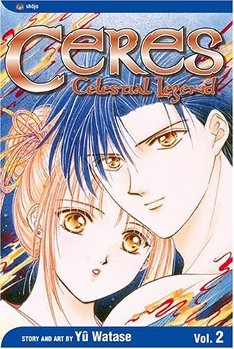 Yuu Watase Ceres Celestial Legend Vol. 2 Yuhi 0002 Edition;