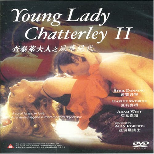 Young Lady Chatterley 2 Young Lady Chatterley 2 Import Eu Ntsc (0)