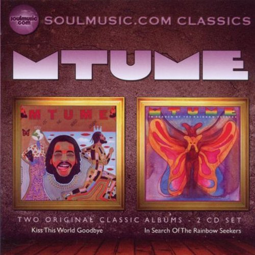 Mtume Kiss This World Goodbye In Se Import Gbr 2 CD