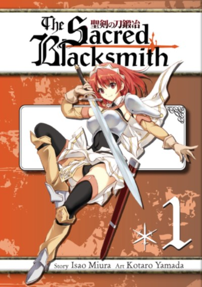 Isao Miura The Sacred Blacksmith Volume 1