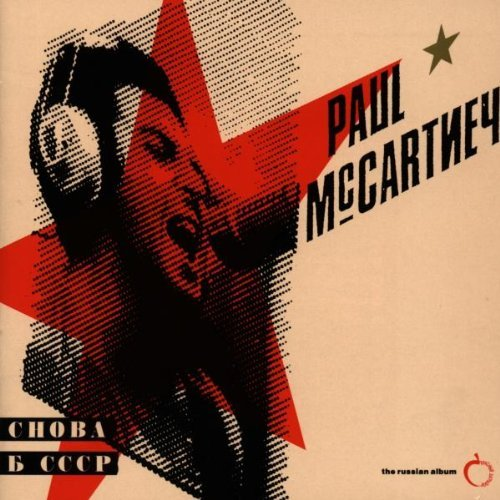 Mccartney Paul Choba B Cccp