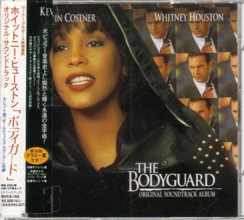 Bodyguard Soundtrack Houston Stansfield Cocker Jordan Stigers Healey Kenny G
