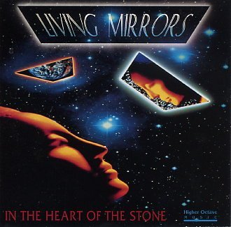 Living Mirrors In The Heart Of The Stone