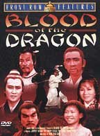 Blood Of The Dragon Blood Of The Dragon