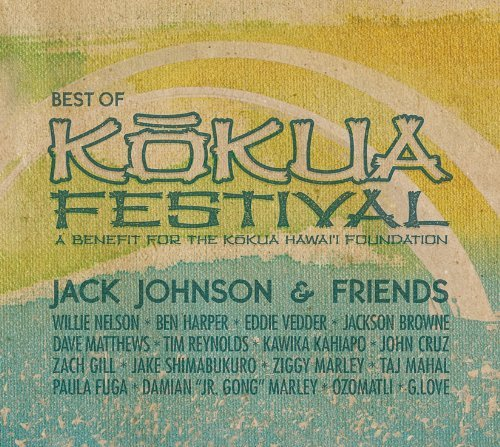 Jack Johnson Jack Johnson & Friends Best O 2 Lp