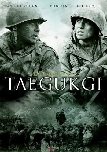 Tae Guk Gi Brotherhood Of War Dong Gun Bin Ws