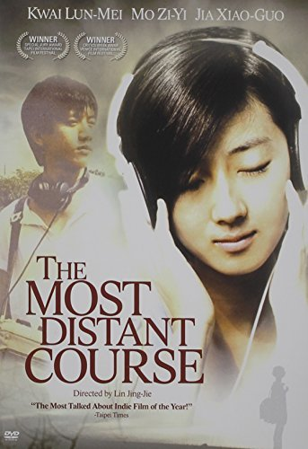 Most Distant Course Lun Mei Ai Yi Xiao Guo Ws Nr