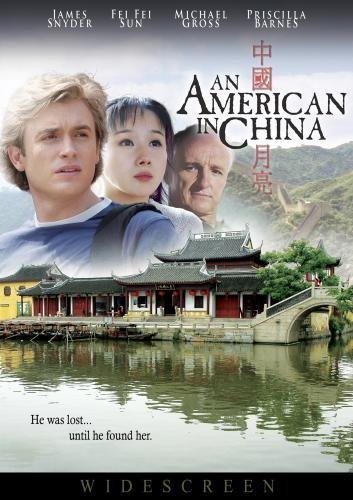 American In China Gross Snyder Barnes Sun Pg13
